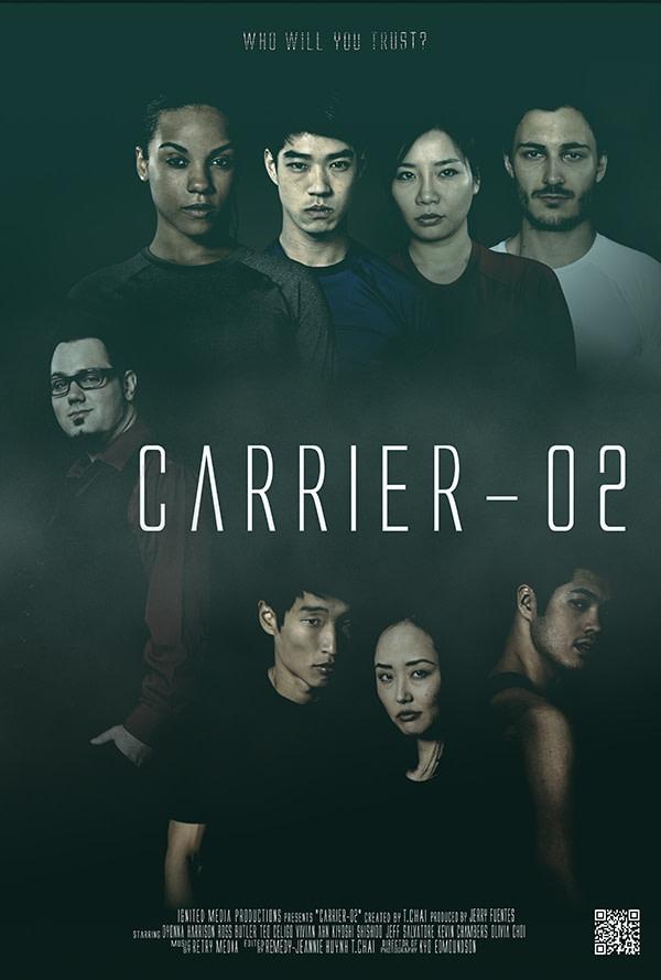 Vivian Ahn carrierposter1